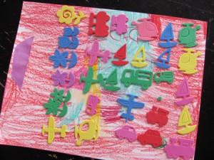 inspire creativity for preschoolers